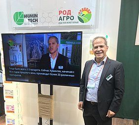 Humic acid innovations at YUGAGRO Russia